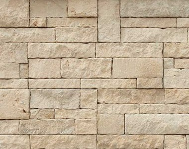 Ivory Travertine Loose Wall Cladding Stone, biege tiles, cream tiles cladding by stone pavers