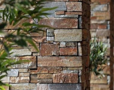 ulluru ledgestone, STONE wall cladding